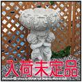 クラシック庭園 ガーデンオブジェ PU0136 子供のフラワーポット花鉢 人工大理石 石造花鉢 洋風ガーデン イタリア