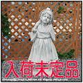 洋風ガーデン 少女ルクレゼア イタリア石像 石造 エンゼル像