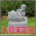 イタリア製 エンゼル子供像 洋風庭園 オブジェ  少女と白鳥像 オーナメント 石造