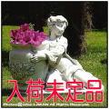 花鉢 マニュエラ 石造 鉢を抱えた乙女 イタリア オブジェ子供像 洋風ガーデン 石像