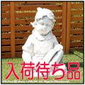 読書マリーナ 石像 オブジェ子供像 石造 庭置物 可愛い子供 イタリア 洋風ガーデン