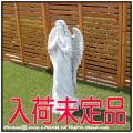 イタルガーデン社 石像 モチーフ ヴィーナス像 庭園 祈りの像 エンゼル像 天使 洋風 彫像 2099