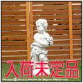 洋風ガーデン 彫像 春 イタリア石像 四季 エンゼル像 オブジェ 季節の子供 石造 天使