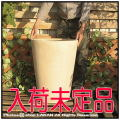 ショコラシリーズ 経年変化 大型鉢 輸入テラコッタ鉢 円柱型 コニックポット鉢 陶器鉢 シンプル