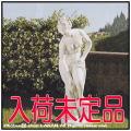 湯浴みするヴィーナス像 石像 クラシック モチーフ 洋風 庭園  ヴィーナス像  イタルガーデン社 彫像