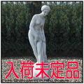水浴の女性像 石造 洋風ガーデン モニュメント イタリア製 クラシック イタリアガーデン