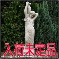 ヴィーナス像 水を汲む乙女像  クラシック 石像 ガーデンオブジェ 洋風 大理石像 イタルガーデン社 庭園 彫像