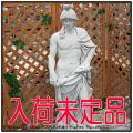 大型石像 ガーデンモニュメント アレス イタルガーデン社 人工大理石製 イタリア製 軍神 洋風庭園石像