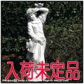 クレオパトラ像 ヴィーナス像 石造女性像 人気 洋風ガーデン 大型石像 イタリア製 人工大理石製 モニュメント