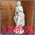 ガーデン石造 石像 ビーナス像 洋風庭園 ガーデンオブジェ 女神像 女性像