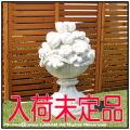 フルーツ飾り オーナメント 彫像 ガーデンオブジェ 石像 イタリア石造 洋風ガーデン 果物置物