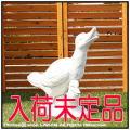可愛い イタリア彫刻 人工大理石 ガーデンオブジェ あひる親子 石造オーナメント 石像オーナメント 小動物 5784