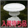 石造花鉢 ジャニーコロ花鉢 クラシックデザイン 石造大理石鉢 欧風ガーデン 洋風エクステリア 広口 反り型 輸入石造花鉢