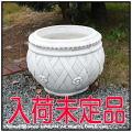 石造 花鉢 ノベシア 斜め格子柄 プランター 洋風庭園 VR0688 彫刻 丸型