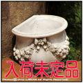 ルッビアーノ鉢 壁置き鉢 クラシックデザイン  イタルガーデン社 石造花鉢 洋風ガーデン 人工大理石 優雅デザイン 花鉢