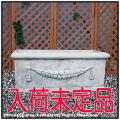 石造花鉢 ガーデニング ガーランドプランター 横長鉢 人工大理石 洋風ガーデン イタルガーデン 日本石産