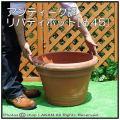 トスカーナ 大型植木鉢 ベーシックデザイン アンティーク調リバティポット ハンドメイド 高級テラコッタ 輸入植木鉢