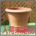 輸入植木鉢 トスカーナ ハンドメイド プレーンデザイン 大型植木鉢 アンティーク調無地ポット 高級テラコッタ
