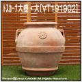 古代土器  ハンドメイド  テラコッタ鉢 手付 壺型  TU025A Tunisia  人気  チュニジア 砂漠