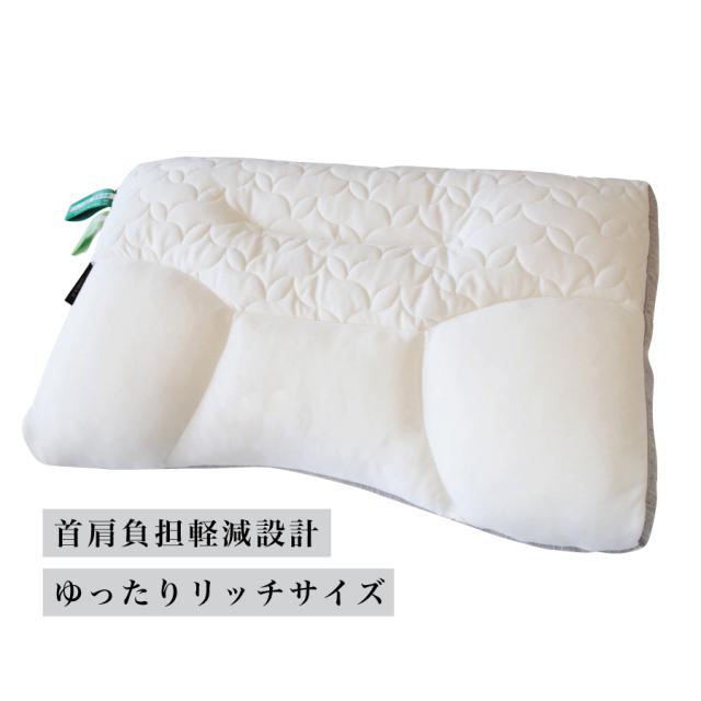 首肩快適枕ラージサイズ 38cm×60cm