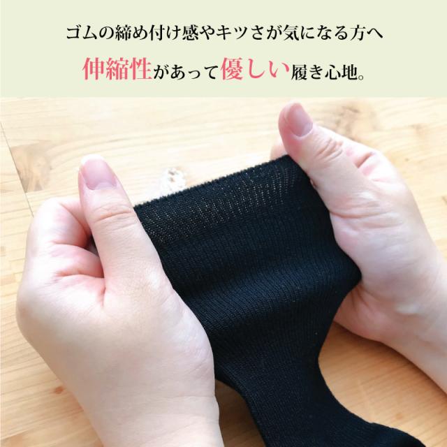マグマパワー靴下