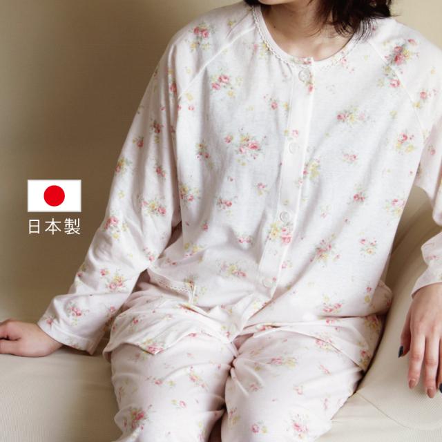 とろっとなめらな天竺長袖パジャマ 花柄 レディース 【日本製】