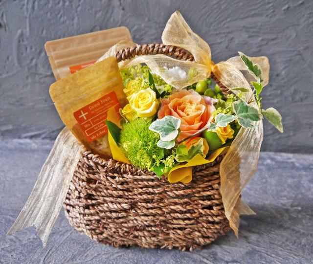 ハーブティー&ドライフルーツ+ビタミンアレンジのセット《イエロー&ウォーム》