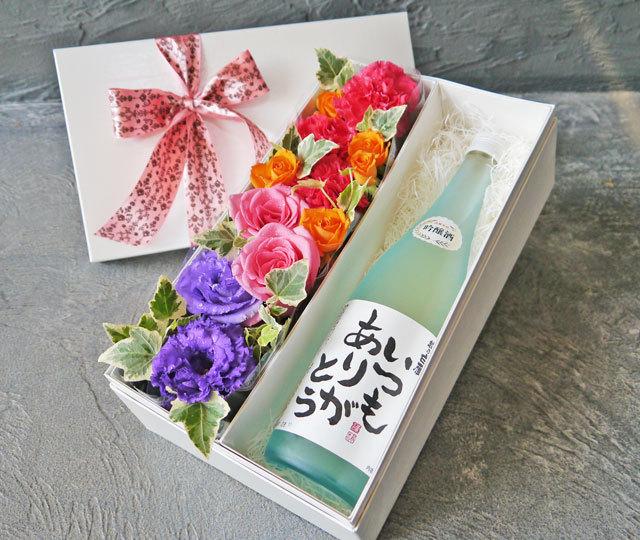 【★敬老の日に★】越乃白雁(日本酒)+ホワイトBOXアレンジメント~Autumn~