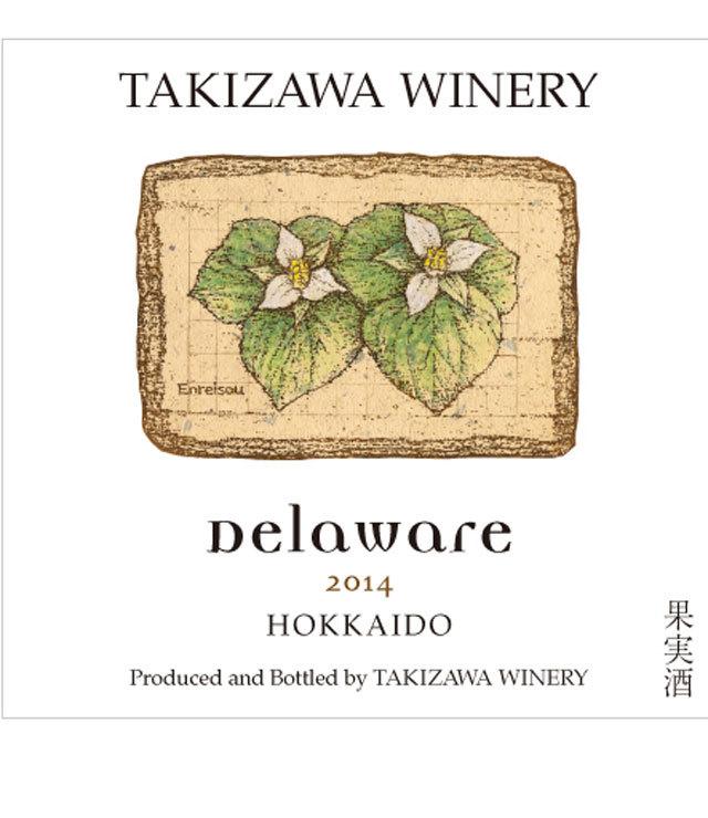 TAKIZAWA WINERYデラウェア