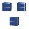 【送料無料!】【コロンシリーズ3個セット】連結可能なカラフル収納ボックス棚付(ブルー)3個セット■CBT-001BLx3set