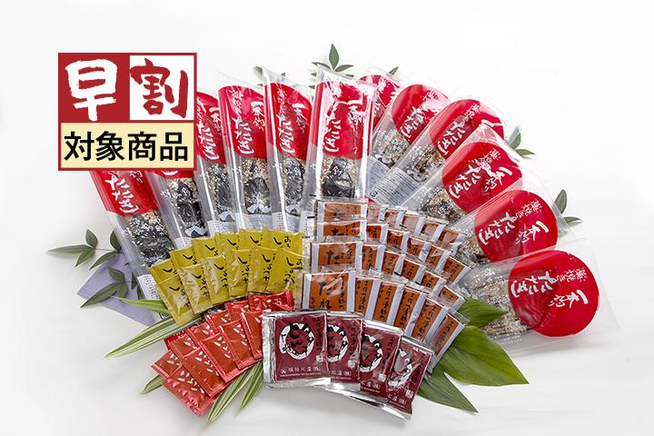 【明神水産】藁焼き鰹たたき(中)3kg(10~12節)セット〔KT-2〕