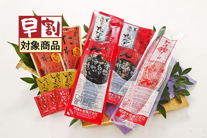 【明神水産】藁焼きたたき2節とトロ鰹刺身1節セット〔WTS-1〕
