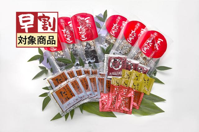 【明神水産】藁焼き鰹たたき(中)1.5kg(5~7節)セット〔KT-1〕