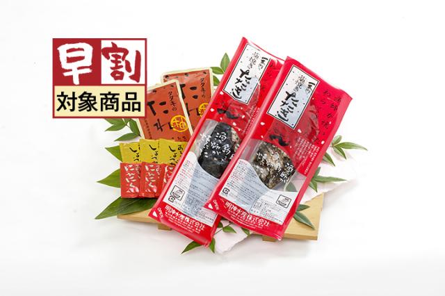 【明神水産】藁焼き鰹たたき2節セット〔WT-1〕