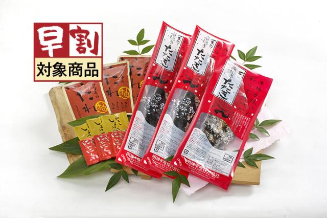 【明神水産】藁焼き鰹たたき3節セット〔WT-3〕