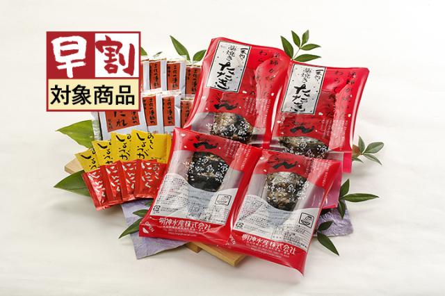 【明神水産】藁焼き鰹たたきハーフ4パックセット〔WTH-1〕