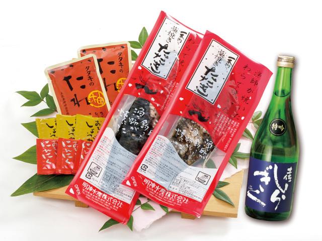 藁焼き鰹たたき2節と吟醸酒『土佐しらぎく』セット〔SG-1〕