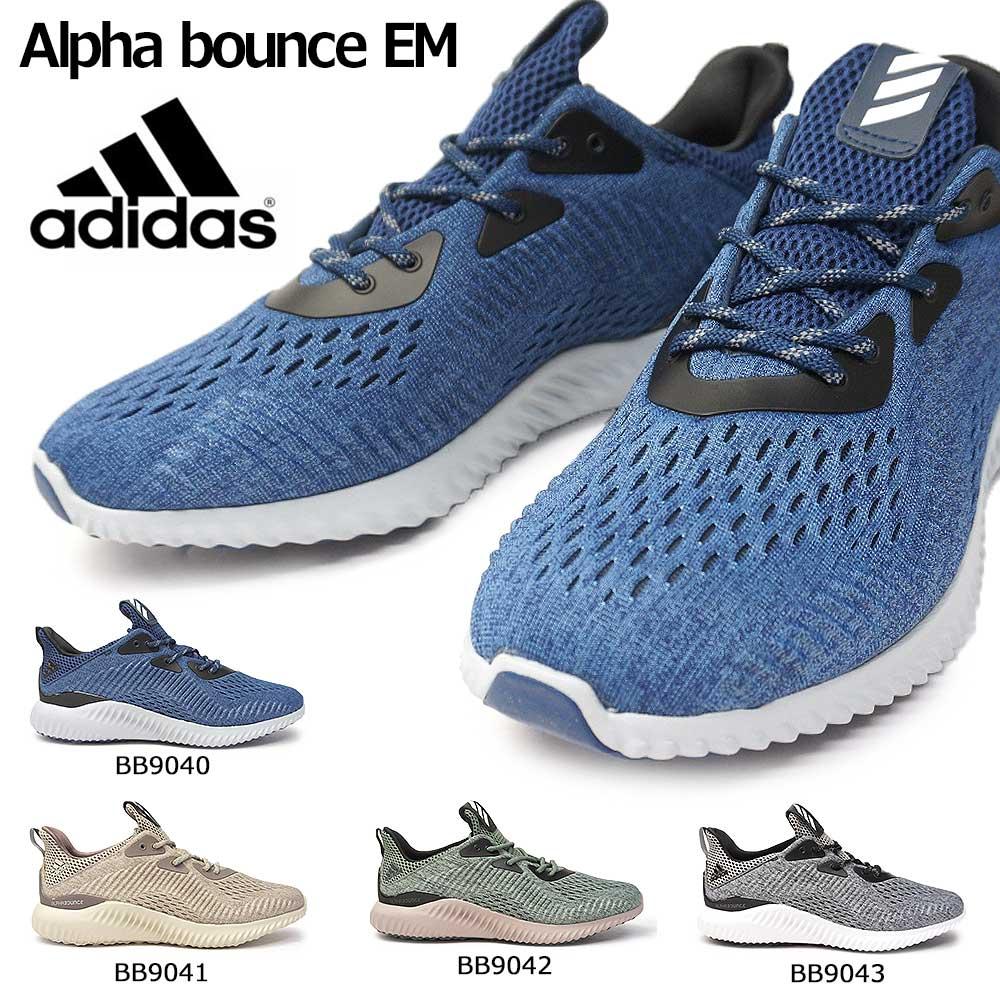 アディダス メンズスニーカー アルファバウンス EM ランニングシューズ ジョギング adidas Alpha bounce EM