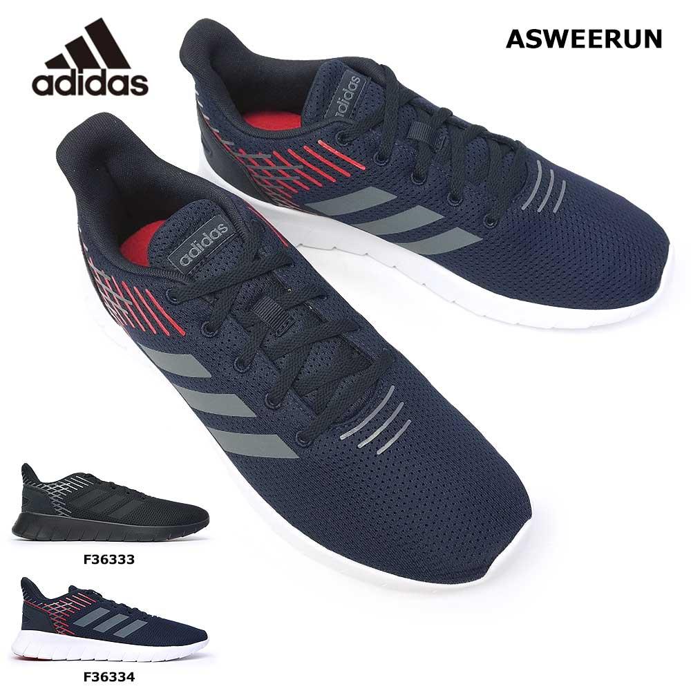 アディダス スニーカー メンズ アズウィーラン ランニングシューズ 軽量 トレーニング スポーツ adidas ASWEERUN F36333 F36334