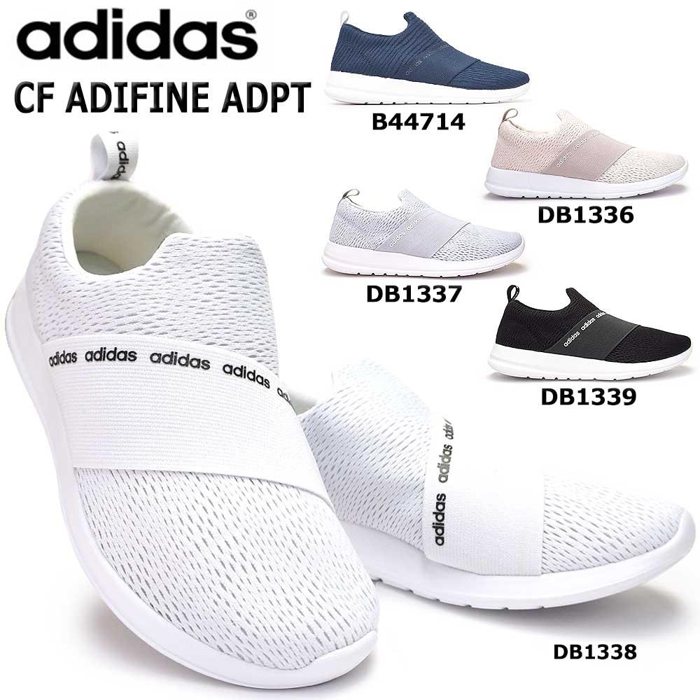 アディダス レディース CF アディファイン ADPT スリッポン スニーカー ローカット クラウドフォーム 低反発素材インソール adidas CF ADIFINE ADPT DB1336 DB1337 DB1338 DB1339
