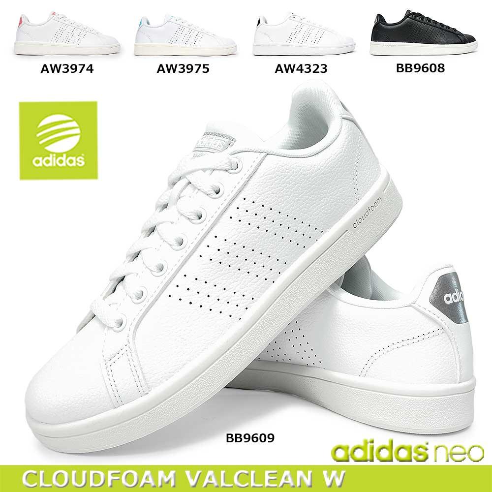 アディダス クラウドフォーム バルクリーン W レディース スニーカー ローカット レザー 本革 3ストライプ adidas CLOUDFOAM VALCLEAN W AW3974 AW3975 BB9608 BB9609 黒 白