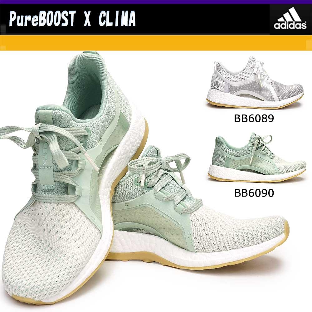 アディダス ピュア ブースト X クライマ レディース スニーカー ランニング スポーツ シューズ ローカット adidas Pure BOOST X CLIMA BB6089 BB6090