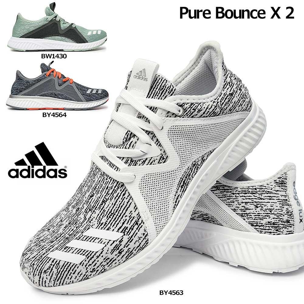 アディダス ピュア バウンス X 2 レディース スニーカー ストレッチ シューズ ローカット ランニング ジム adidas pure bounce X BY4563 BY4564 BW1430 ジョギング