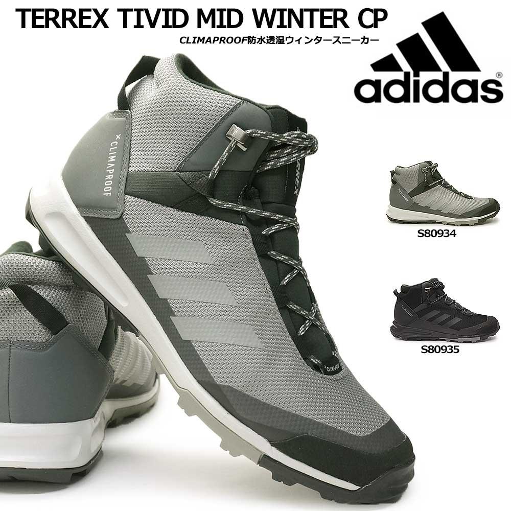 アディダス 防水 ウィンターブーツ テレックス TIVID WINTER CP メンズスニーカー アウトドアシューズ adidas TERREX S80934 S80935