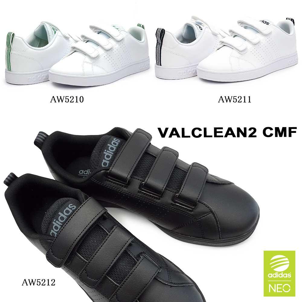 アディダス メンズスニーカー バルクリーン2CMF レディース コートスタイル AW5210 AW5211 AW5212 adidas VALCLEAN2 CMF