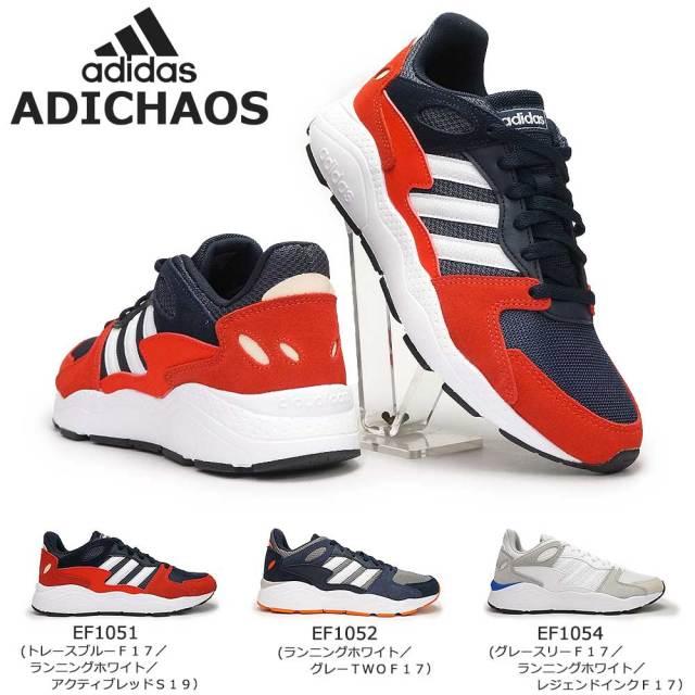 アディダス スニーカー メンズ アディケイオス ADICHOS ランニング 通気性 メッシュ カジュアル adidas ADICHAOS EF1051 EF1052 EF1054