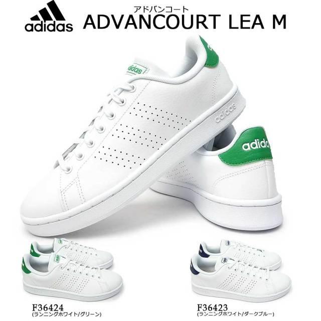 アディダス スニーカー メンズ アドバンコート LEA M コートシューズ レザー 白 adidas advancourt lea m F36423 F36424