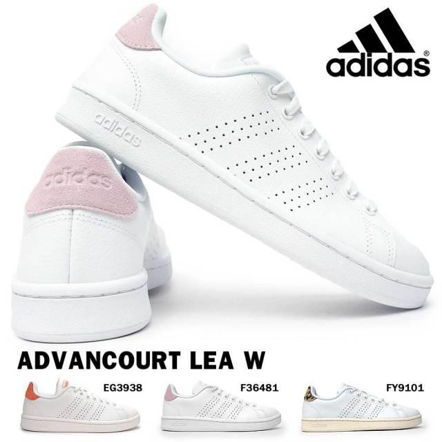 アディダス スニーカー レディース アドバンコート LEA W コートシューズ レザー 白 adidas advancourt lea w F36223 F36481