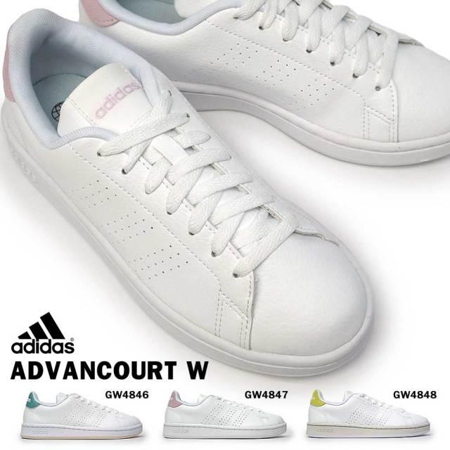 アディダス スニーカー レディース アドバンコート W ホワイト リサイクル素材 カジュアル テニススタイル クラウドフォーム プライムグリーン レギュラーフィット adidas ADVANCOURT W