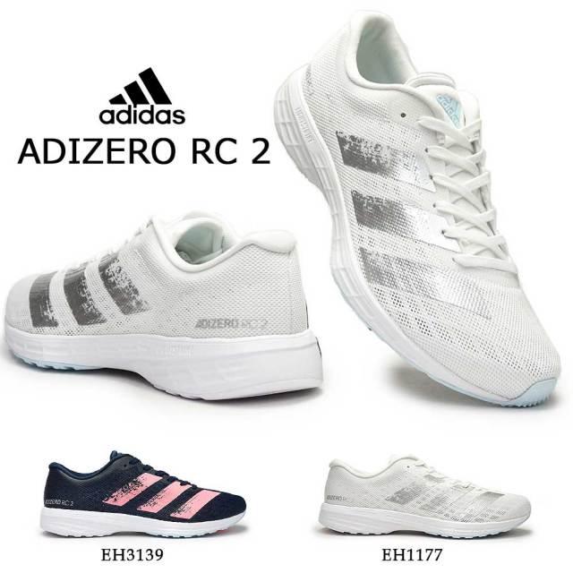アディダス スニーカー レディース アディゼロ RC2 ランニング スポーツシューズ メッシュ 通気性 adidas ADIZERO RC2